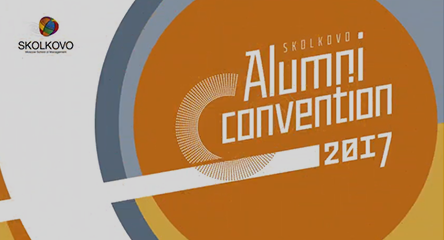 Alumni Convention 2017