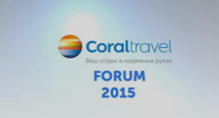 Coral Travel/Pappilon Zeugma