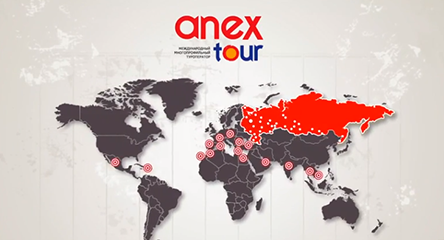 Anex tour. Boss Tour